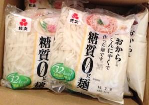 糖質ゼロ麺、紀文から!