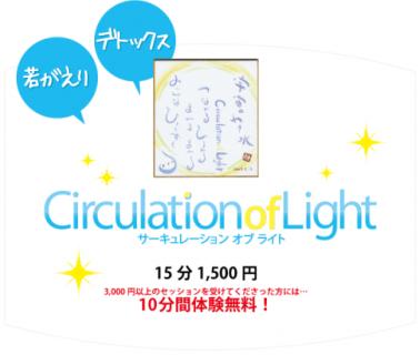 8/2(日) 大阪スピリチュアルマーケット出展いたします。ご予約いただきましたら入場券プレゼント♪