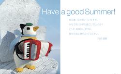 暑中お見舞い申し上げます。2011 summer greeting