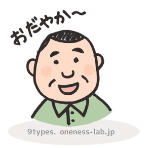 9types-9