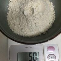 血糖値測定[01]生発芽玄米粉50gで血糖値上がりました。