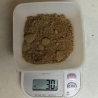 血糖値測定[16]黒糖のナゾ