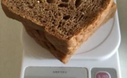 血糖値測定[19]フィットライフコーヒー+ふすまパン