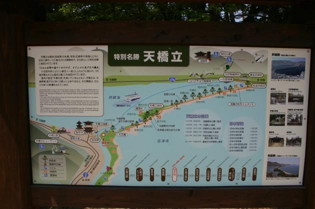 2-amanohashidate-map