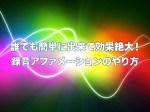 rainbow-wave8888