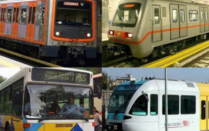 Απεργία ΜΜΜ 4 και 6 Μαΐου: Τι ώρα κάνουν στάση εργασίας Μετρό, Λεωφορεία, Τρόλεϊ, Ηλεκτρικός