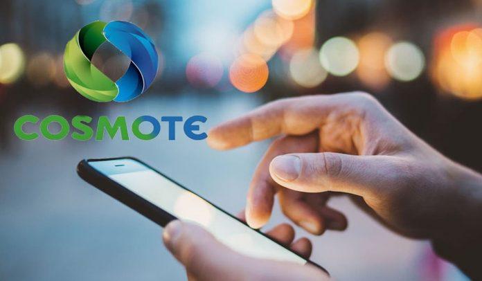 Ανακοίνωση βόμβα Cosmote: Πώς βγάζει σε αχρηστία χιλιάδες κινητά