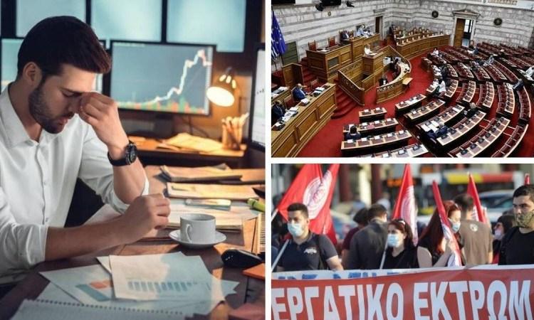 Αυτό είναι το εργατικό νομοσχέδιο που πέρασε η κυβέρνηση και έχει παραλύσει σήμερα (10/6) όλη η Ελλάδα