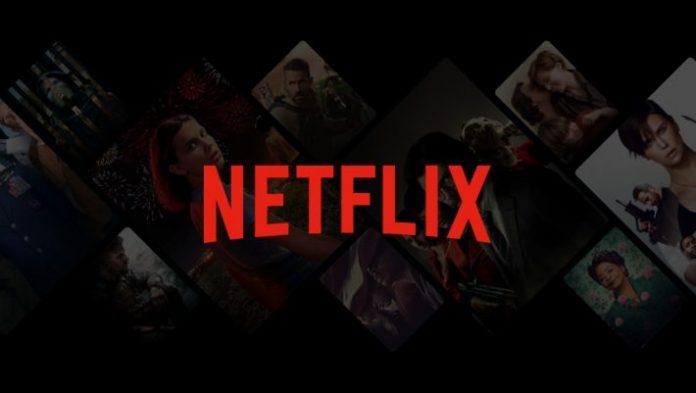 Netflix: Άσχημα νέα για συνδρομητές. Τι αλλάζει στην πλατφόρμα