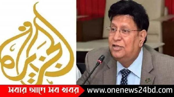 'সম্প্রচার বন্ধ নয়, আল জাজিরার বিরুদ্ধে আইনগত ব্যবস্থা'