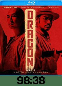 Dragon Blu-ray Review