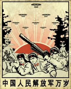 20100218094729!Chinese_Propaganda_Poster
