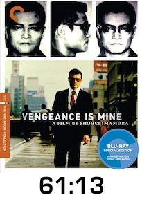 Vengeance Is Mine Bluray Review