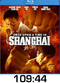 Once Upon a Time in Shanghai Bluray Review