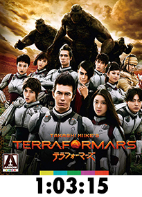 Terra Formars Movie Review