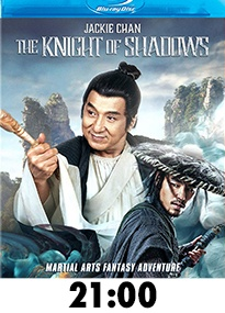 The Knight of Shadows Blu-Ray Review