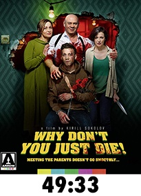Why Don't You Just Die! Blu-Ray Review