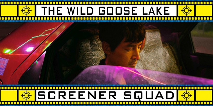 The Wild Goose Lake Movie Review