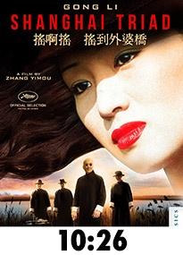 Shanghai Triad Blu-Ray Review