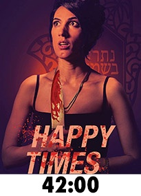 Happy Times Blu-Ray Review