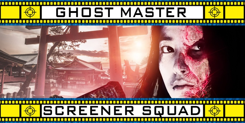 Ghost Master Movie Review