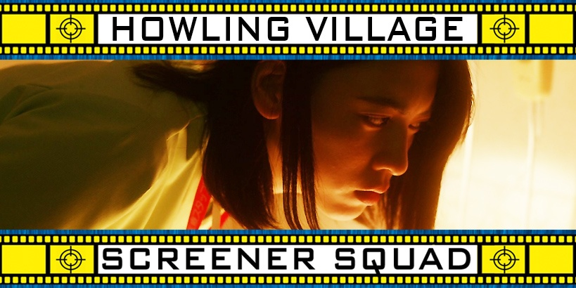 Howling Village Movie Review