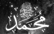 6 Times the Prophet rose above Insult