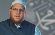 Loving the Prophet Muhammad ﷺ