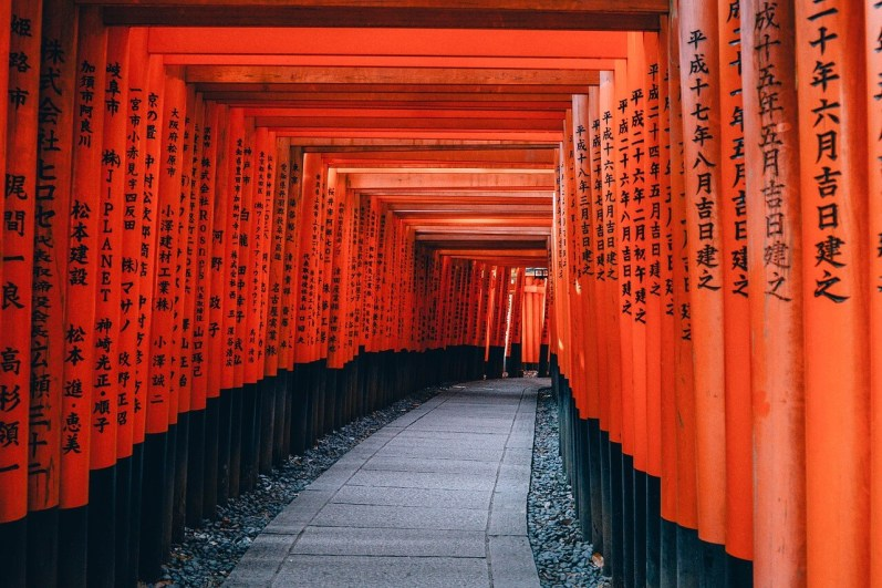 A Shinto temple in Kyoto. Shintoism is Japan's largest and oldest religion.