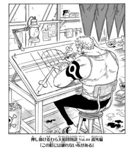 ベラミー 海賊旗 扉絵