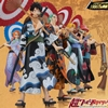 "Manga one piece episode 926""The Prisoner Mine"" Wano country"