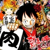 "Manga one piece episode 929""Kurozumi Orochi, Shogun of the Wano Country"" Wano country"