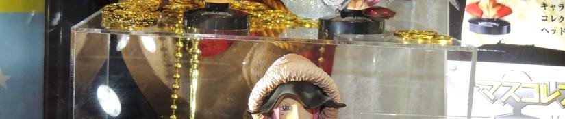 【画像レポ:東京おもちゃショー2013】マスコレプレミアム グレートディープコレクション 最悪の世代|トラファルガー・ロー/ボニー/キッド 7月受注開始!その他仮面ライダー/LINE/ガンダム他!  #onepiece