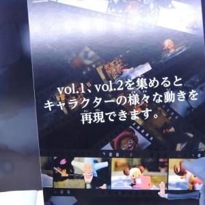 【画像レポート】プライズ ワンピース Cry heart~冬島に降る桜~vol.1|ジャンフェス2014 #jumpfesta