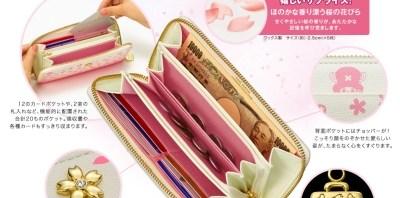 ワンピースプレミアムコレクション トニートニー・チョッパー 桜吹雪の革財布(ロゼオ・ウォレット)