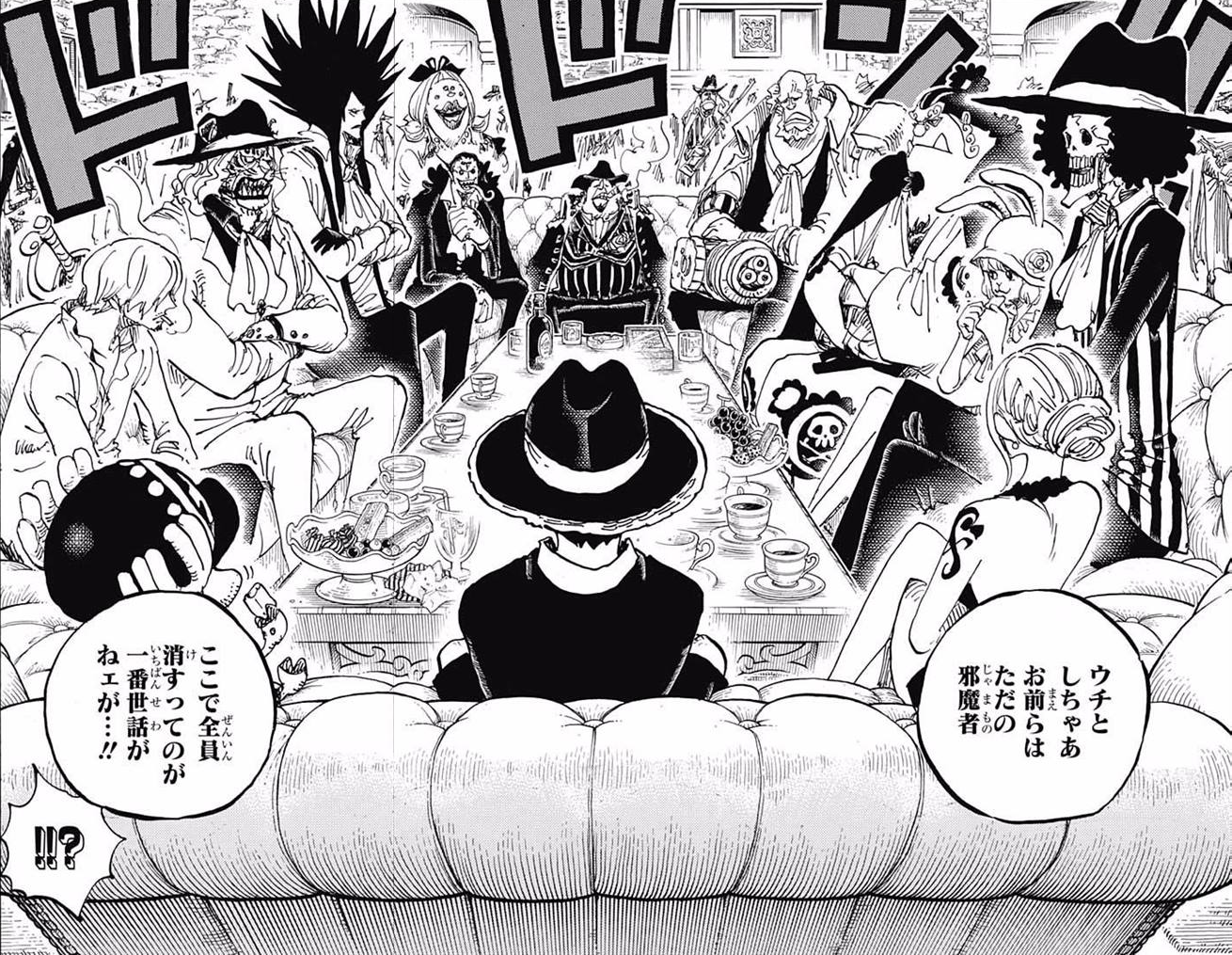 The Four Emperors Amp The Eleven Supernovas ONE PIECE GOLD