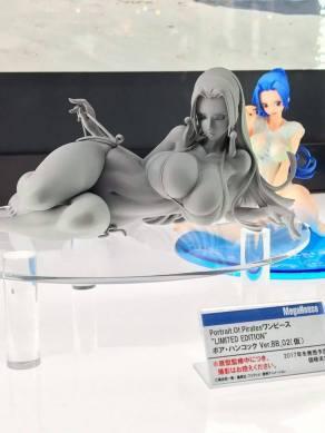 MH BB limited edition Boa