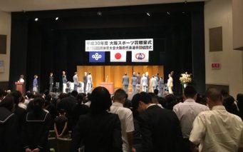 上田頼飛blog