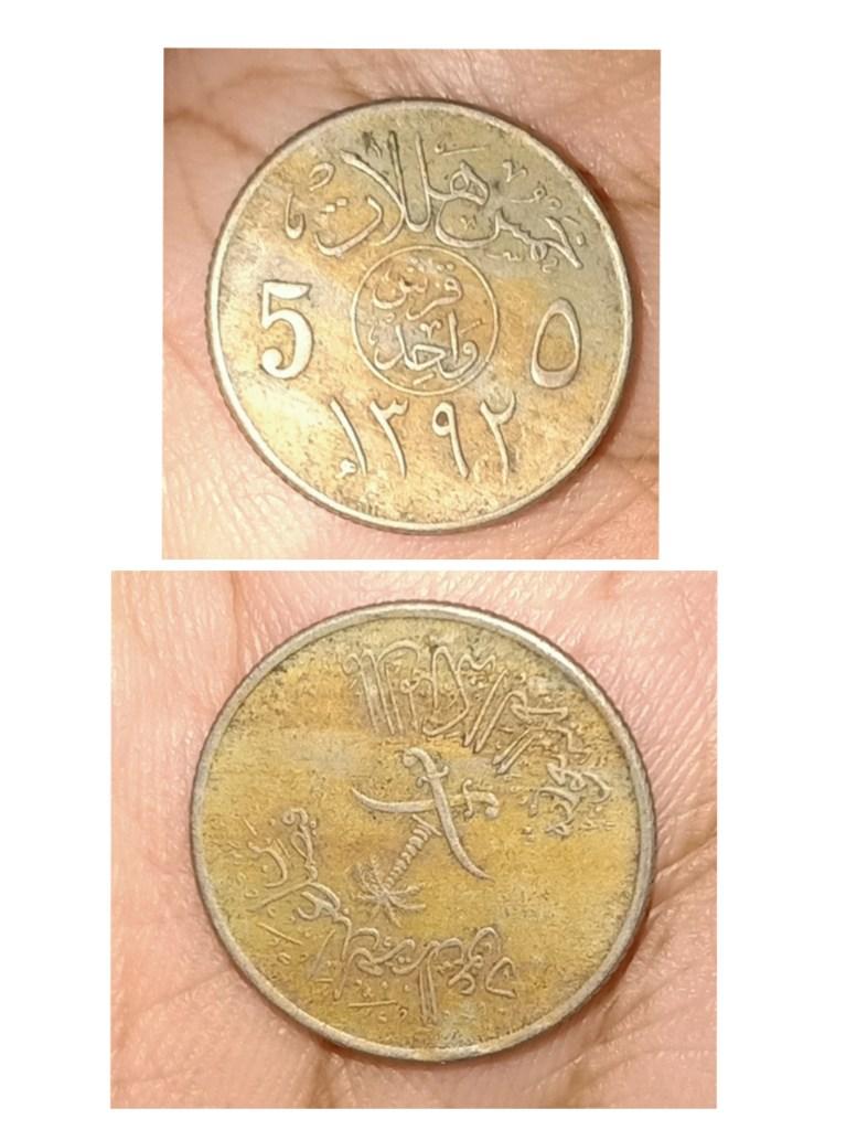 unknown urdu written coin