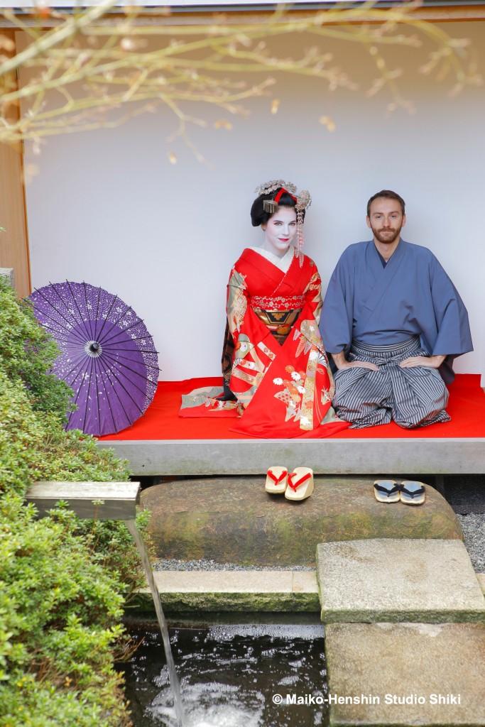 the maiko and samurai transformation