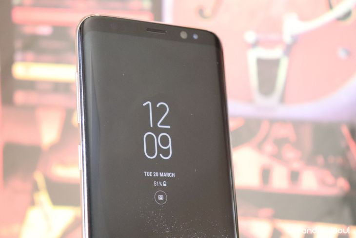 Android Pie Beta Update, Galaxy S8