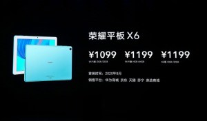 Honor tablet X6