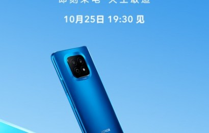 Honor Play5 Youth Edition