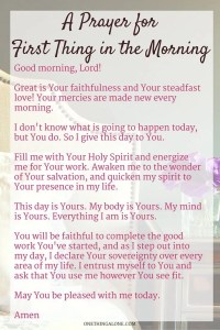 prayer for first thing in the morning