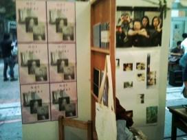 牯嶺街書香創意市集 - Guling Street Books & Creative Bazaar 3