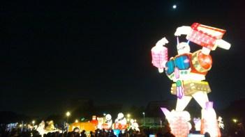 2014台北燈會在花博 10
