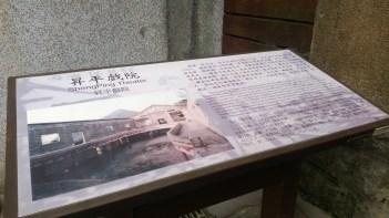 昇平戲院 2