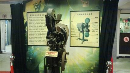 昇平戲院 7