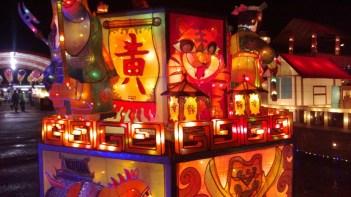 花蓮2014太平洋燈會 4