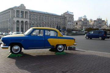 Car in Kiev